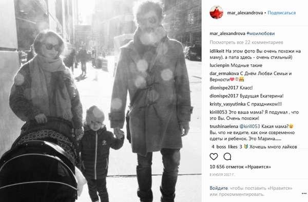 Марина Александрова с семьей мужем и детьми фото