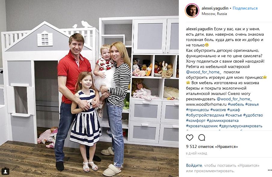 Алексей Ягудин с семьей женой и детьми