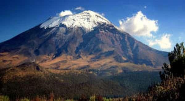 Фото вулкана Ундзен