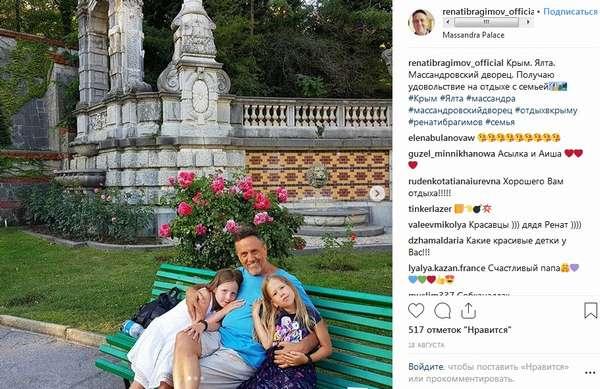 Ренат Ибрагимов с дочерьми