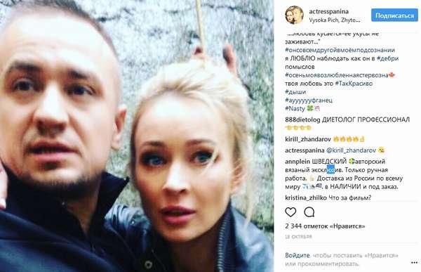 Анастасия Панина с мужем фото