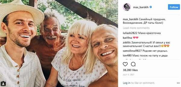 Макс Барских с семьей фото