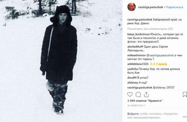 Сергей Доренко в юности фото