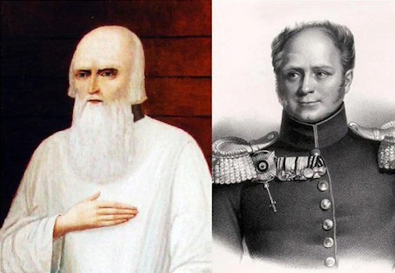 Фёдор Кузьмич и Александр I