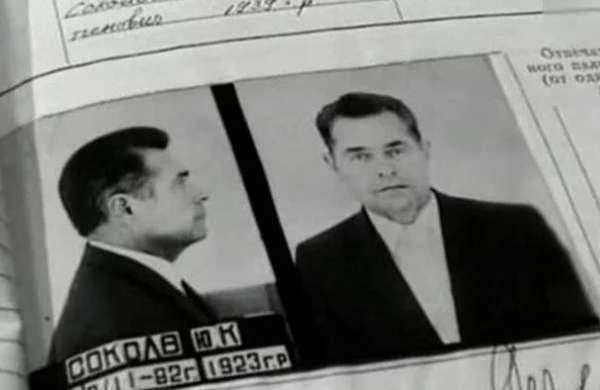 За что расстреляли директора гастронома №1 в СССР?