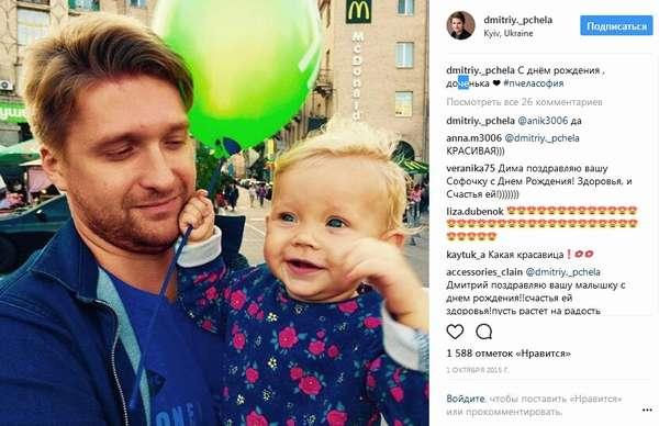 Дмитрий Пчела с дочерью