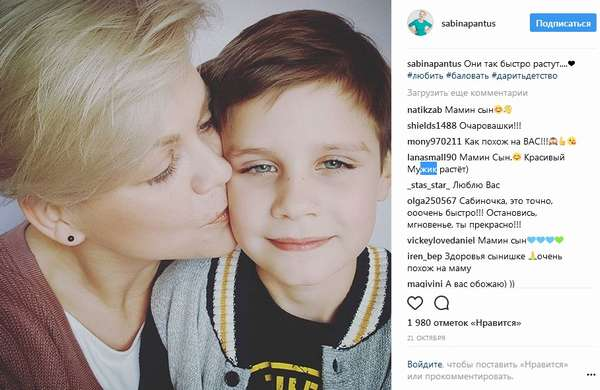 Сабина Пантус с сыном фото