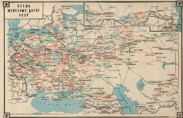 Москва была главным транспортным узлом в 1941 году