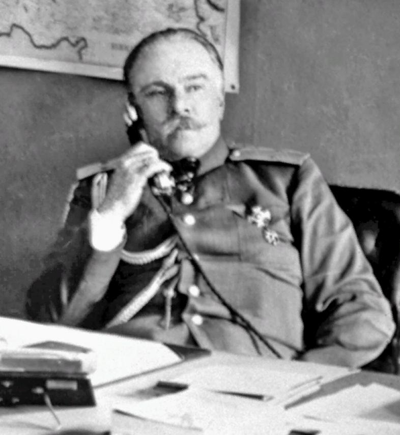 Генерал Курлов