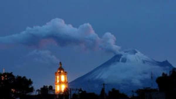 Вулкан Ундзен