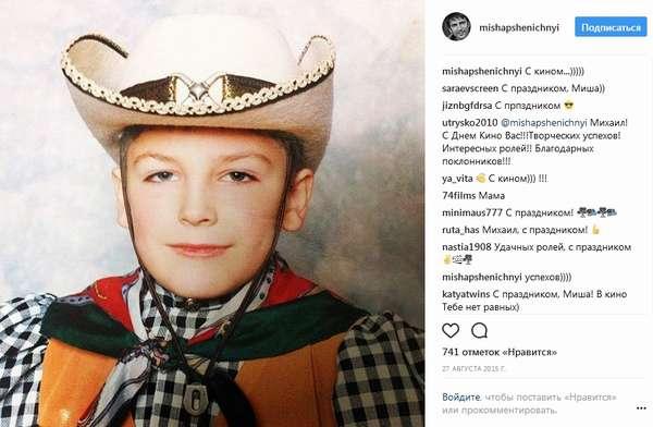 Михаил Пшеничный в детстве фото