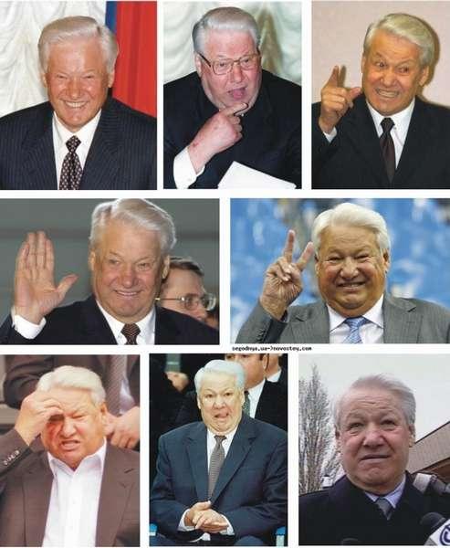 Такой разный Ельцин