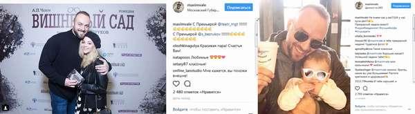 Максим Щеголев с семьей женой и сыном фото