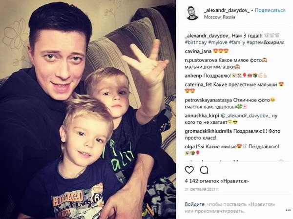 Александр Давыдов с сыновьями фото