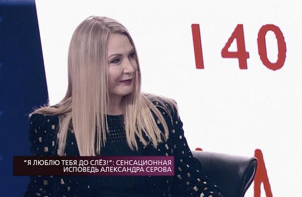 Биография Александра Серова: личная жизнь, дети, семейный скандал