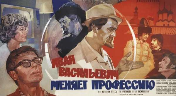 Что же в СССР было лучше, чем сейчас?