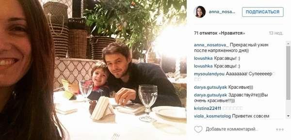 Михаил Гаврилов с семьей женой и сыном фото