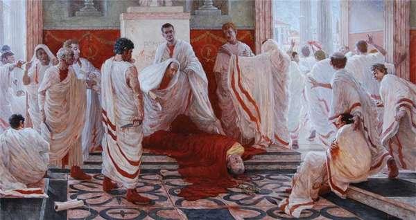 Убийство диктатора Цезаря