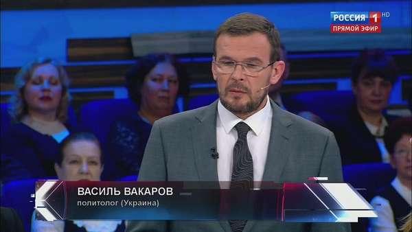Василь Вакаров 60 минут