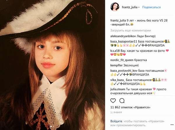 Юлия Франц в детстве фото