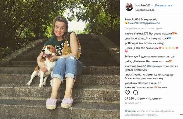 Мама Ильи Коробко фото