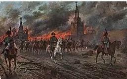 Сожжение Москвы 1812