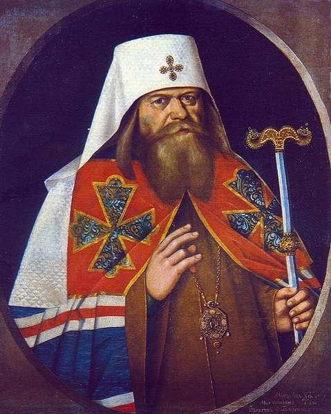 10-й Патриарх Московский и всея Руси (1690-1700) Адриан