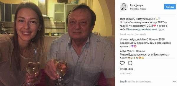 Евгения Лоза с отцом фото