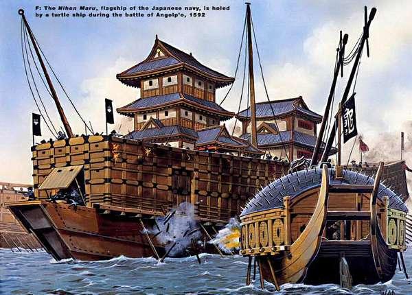 Японские пираты