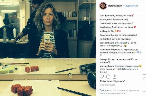 Ирина Старшенбаум актриса