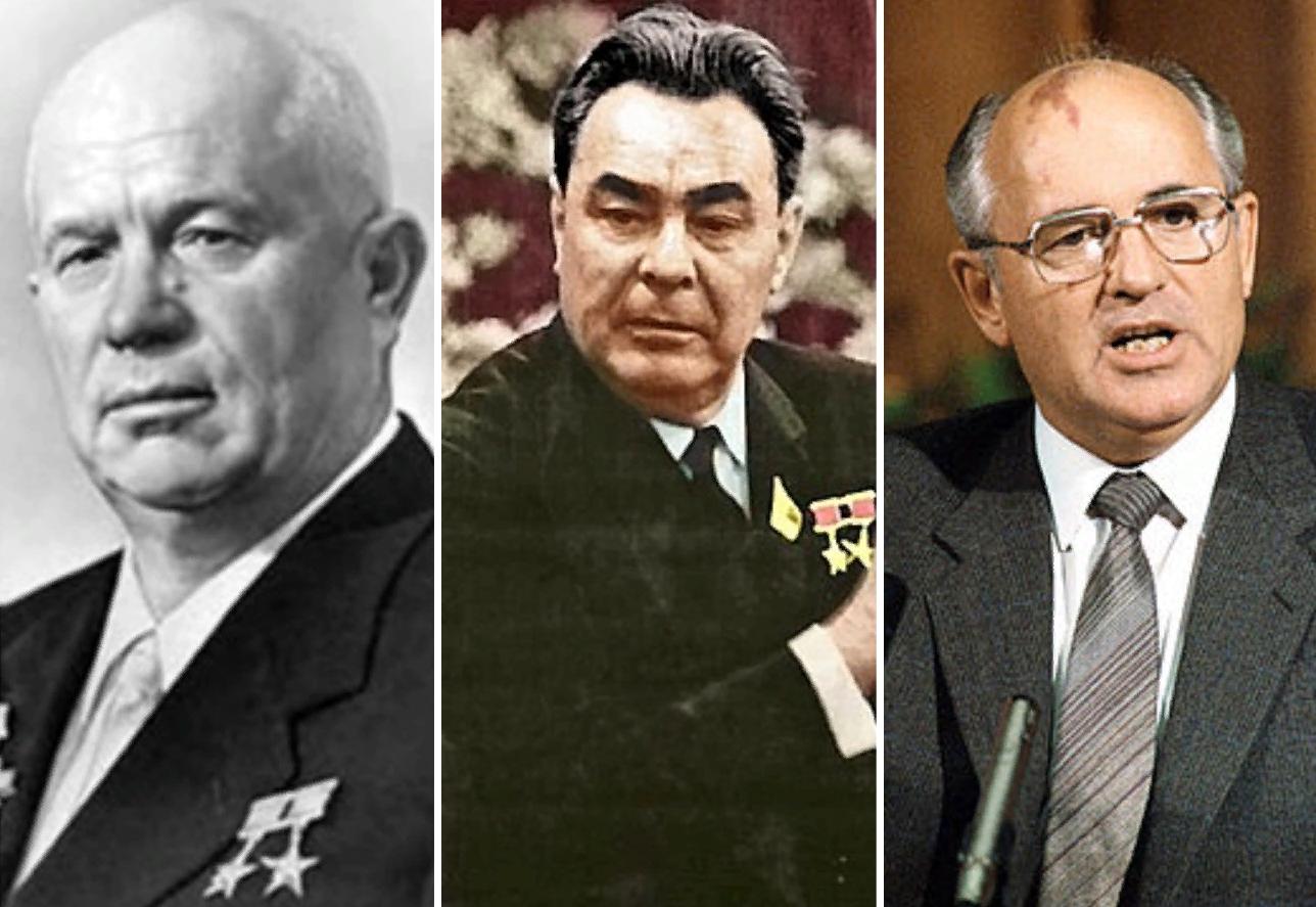 Хрущёв, Брежнев, Горбачёв