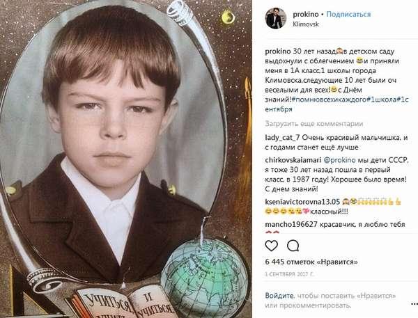 Евгений Пронин в детстве фото