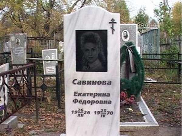 Актриса Екатерина Савинова: биография
