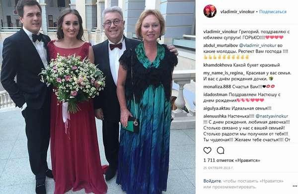Владимир Винокур с семьей женой дочерью и зятем фото