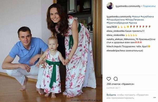 Кристина Бродская с семьей мужем и дочкой фото