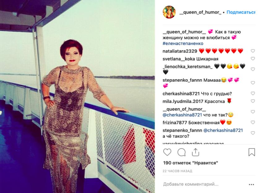 Избавившаяся от Петросяна Степаненко омолаживается с каждым днем фото