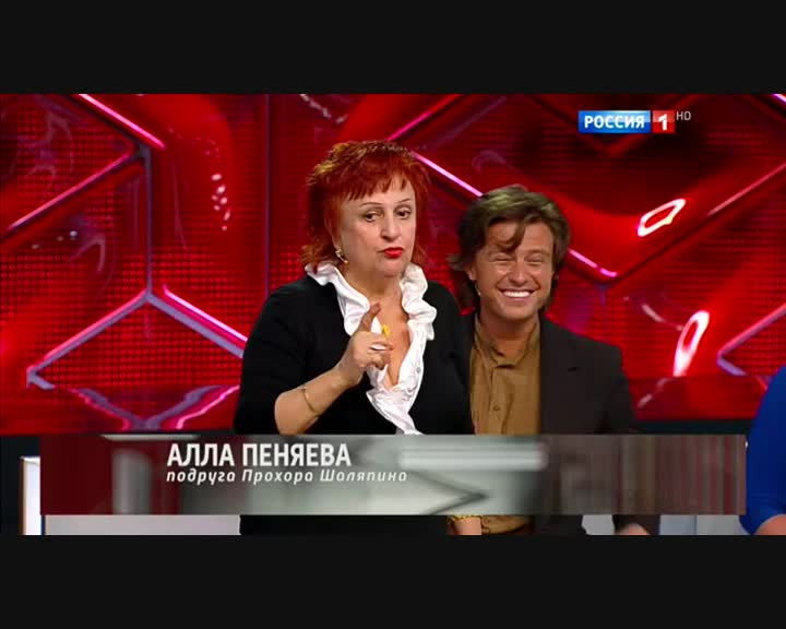 Женщины глубоко за и другие самые бурные романы певца Прохора Шаляпина когда личная жизнь ярче таланта