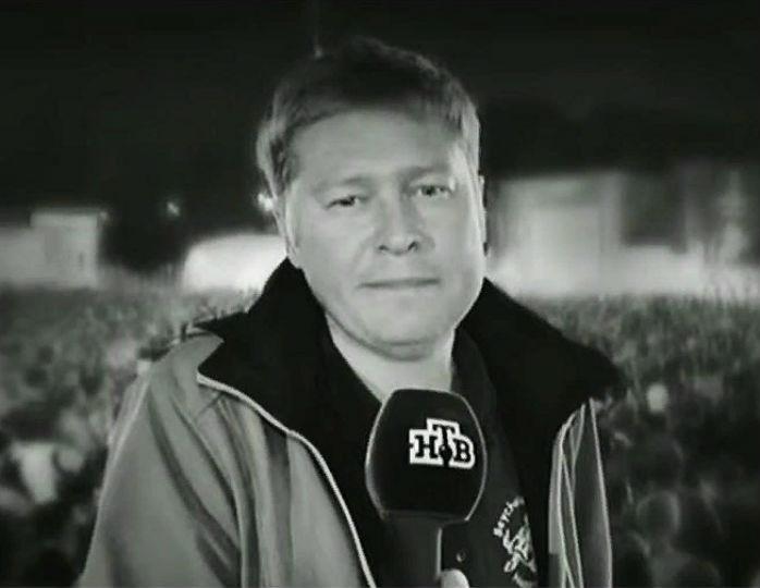 За неделю до 43-летия скоропостижно скончался знаменитый ведущий НТВ