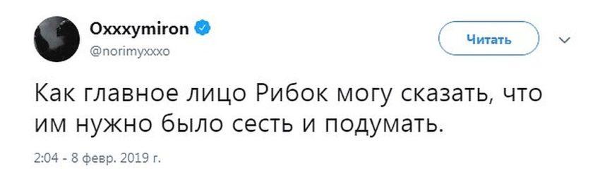 Ксения Собчак отказалась садиться на мужское лицо Мне удобна другая позиция