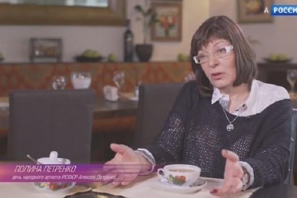 Свидетельство поддельное младшая дочь Алексея Петренко может лишиться наследства