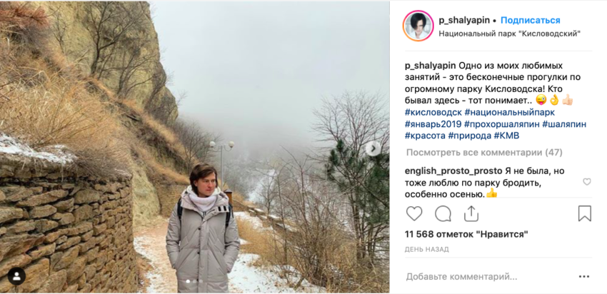 Разлюбил: любовник Цымбалюк-Романовской мечется в одиночестве