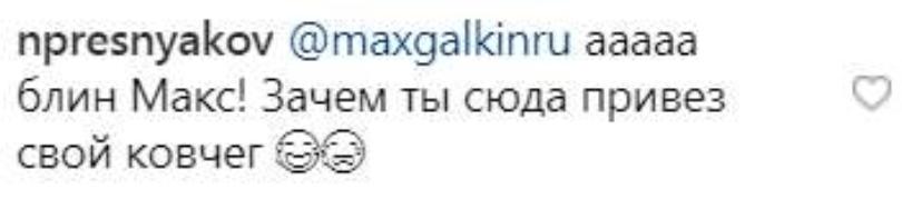 Максим Галкин публично унизил недовольного внука Пугачевой Радуйся, что у тебя вообще есть аудитория