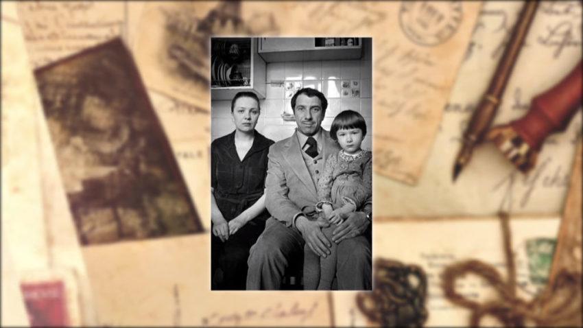 Какое наследство оставил после себя Сергей Юрский