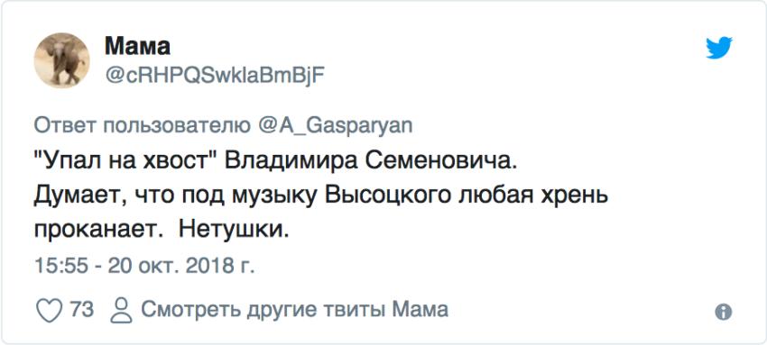 Андрей Макаревич: Большинство населения идиоты