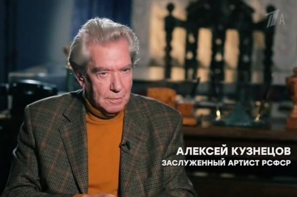 Уважаемого актера Василия Ланового отказались пустить на рейс Победы
