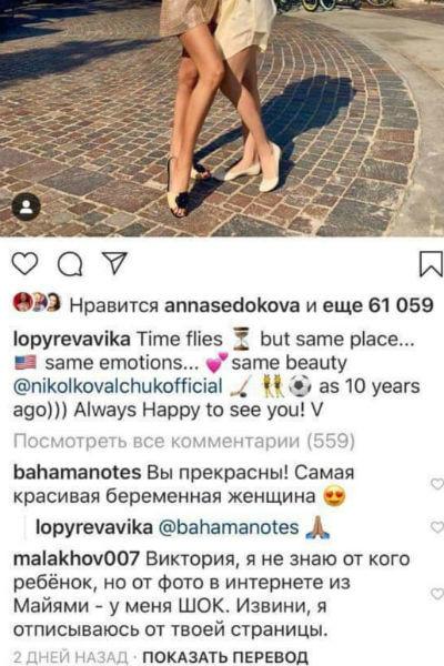 Андрей Малахов открестился от предательницы Лопыревой и сочувствует разбитому Баскову