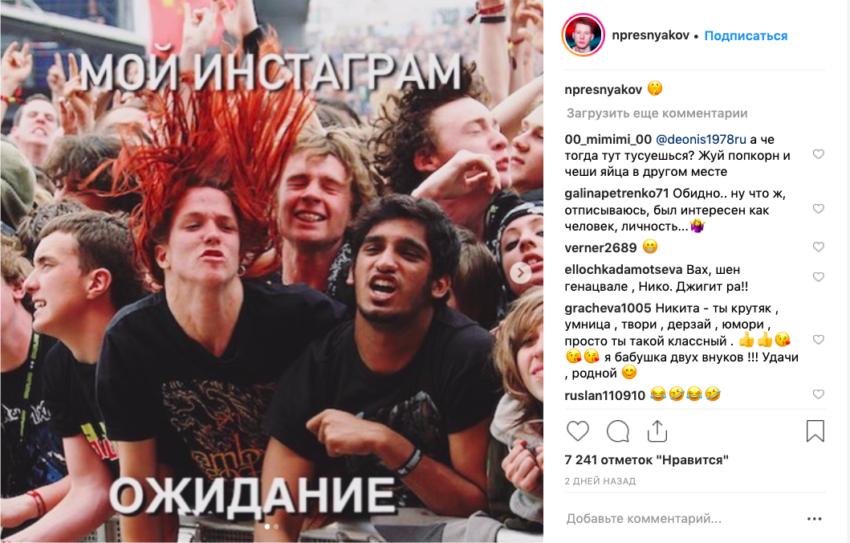 Аллу Пугачеву гонят метлой из храма за восточную чалму на голове