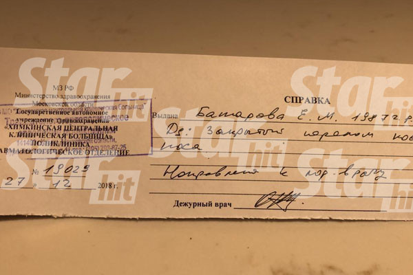 Сколько денег заколачивает Марат Башаров перед тем, как поколотить дома любящую жену