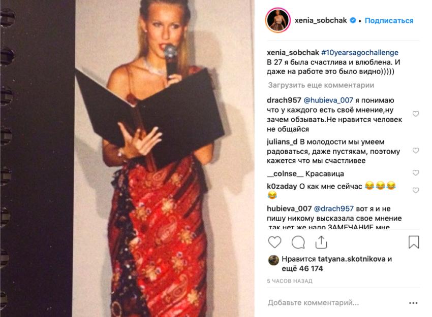 Все еб*нулись: Собчак приехала в Киев, а Чернышов советует телеведущей устроиться на шоколадную фабрику Порошенко