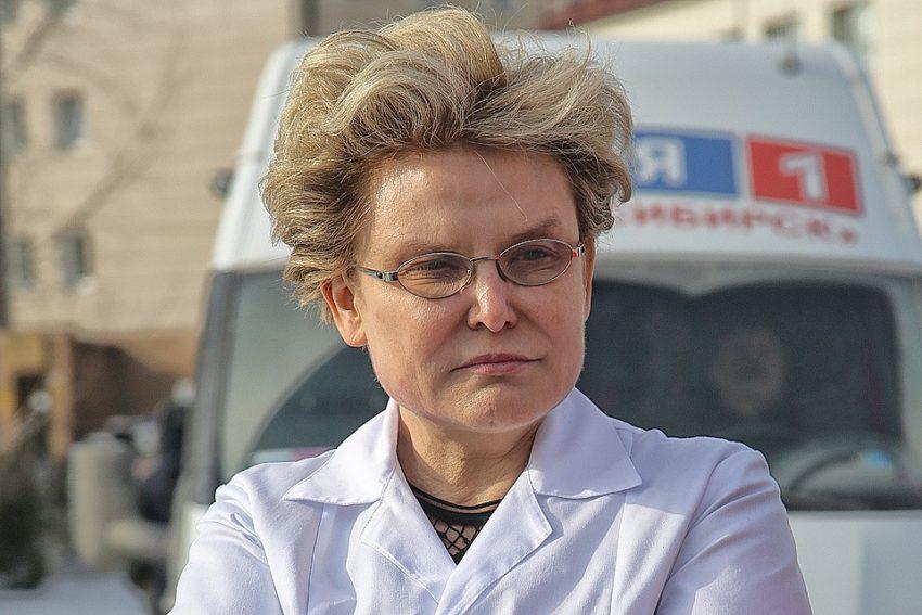 Медицинский центр Малышевой оказался опасным для пациентов суд оштрафовал заведение за грубые нарушения